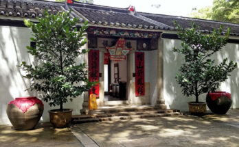 Музей Самтунгук