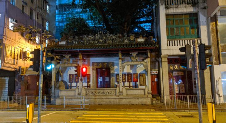 Опасности в Гонконге