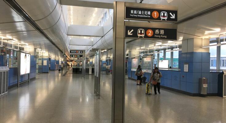 Общественный транспорт Гонконга