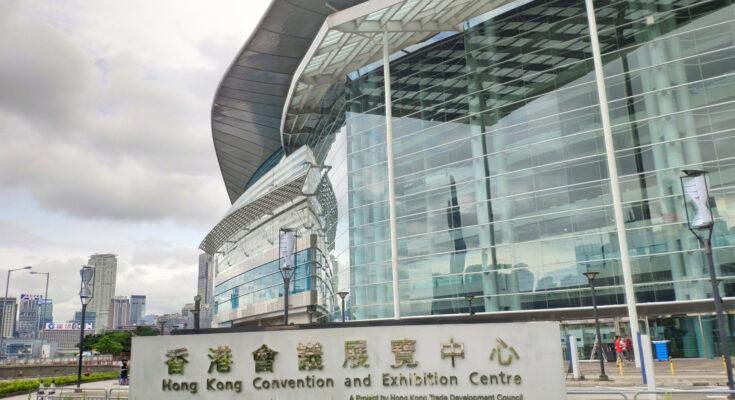 Выставки и мероприятия в Гонконге